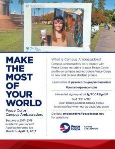 campus-ambassadors-flyer-fall-2016